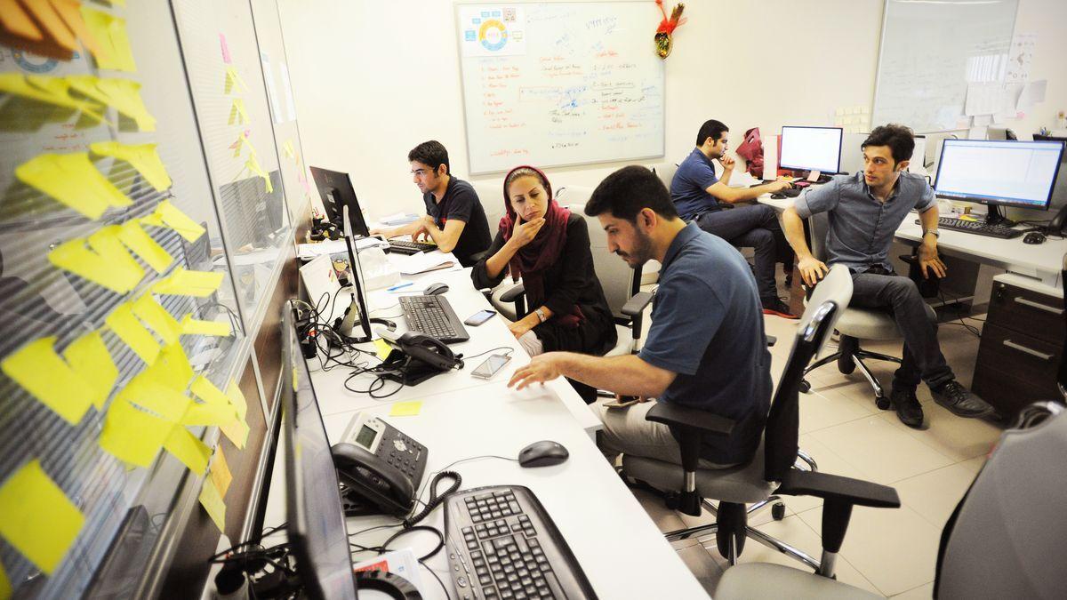Iraq Startup Office