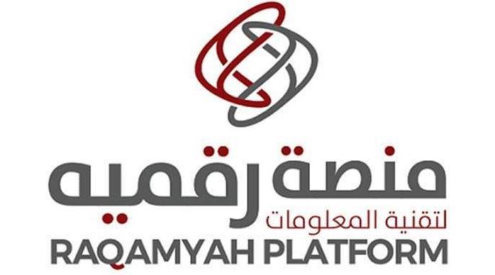 Raqamyah Investment