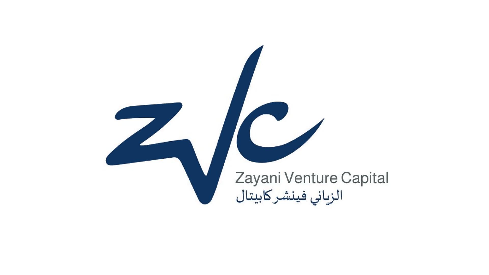 ZVC Logo
