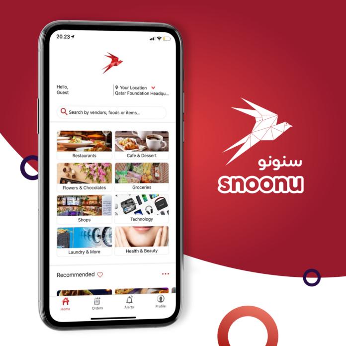 Snoou app logo
