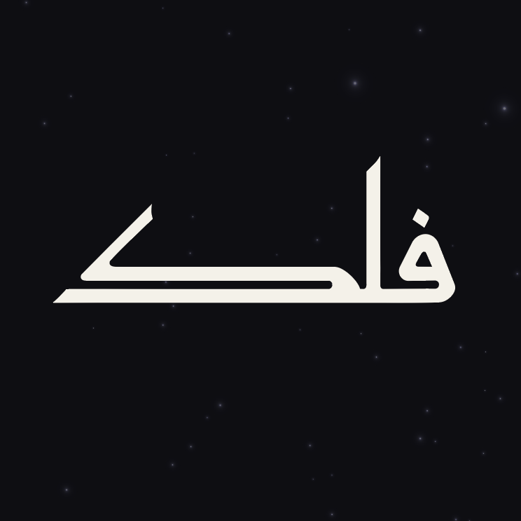 Falak investment hub logo