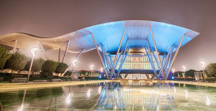 Qatar Qstp
