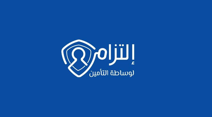 Eltizam logo