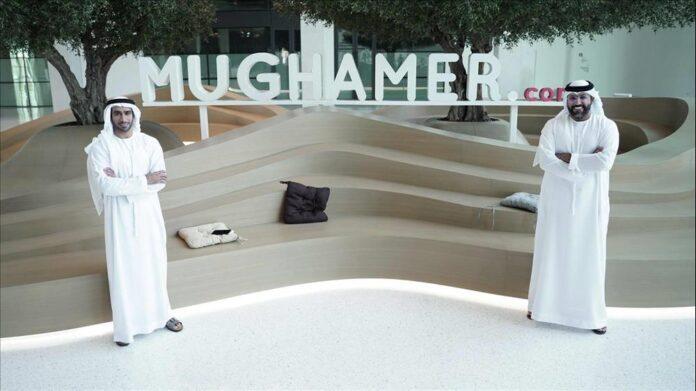 Mughamer logo