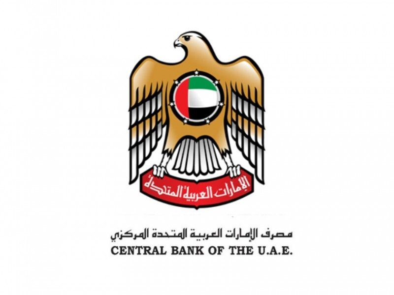UAE central bank logo