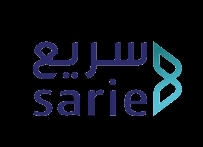 sarie logo