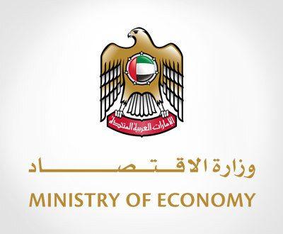 UAE economy ministry