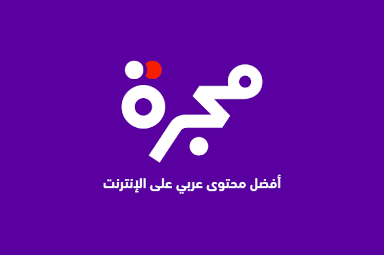 Majarra logo